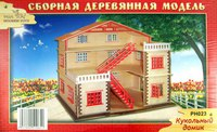 """Сборная деревянная модель """"кукольный домик"""", VGA (Wooden Toys)"""