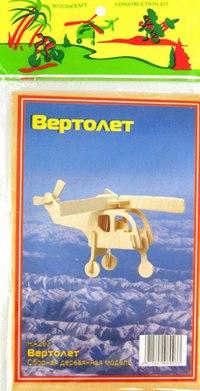 """Сборная деревянная модель """"вертолет"""", VGA (Wooden Toys)"""