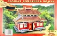 """Сборная деревянная модель """"домик самурая"""", VGA (Wooden Toys)"""