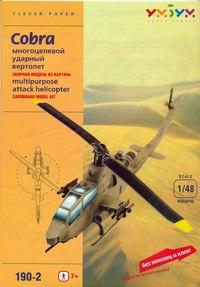 """Сборная модель """"многоцелевой ударный вертолет """"кобра"""" ah-1f"""", Умная бумага"""