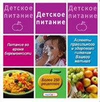 Cd-rom. детское питание, МедиаАрт