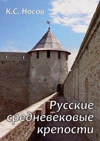 Cd-rom. русские средневековые крепости, Новый диск