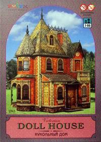 """Сборная модель из картона """"кукольный дом"""", Умная бумага"""