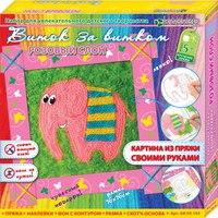 Набор для изготовления картины «розовый слон», Клевер