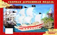 """Модель деревянная сборная """"пиратский корабль"""", VGA (Wooden Toys)"""