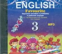 Cd-rom (mp3). английский язык. favourite. 3 класс. электронное приложение к учебнику. фгос, Академкнига / Учебник