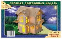 """Модель деревянная сборная """"загородный домик 3"""", VGA (Wooden Toys)"""