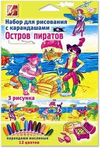 "Набор для рисования карандашами ""остров пиратов"", Луч (химзавод)"