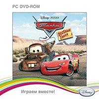 Dvd. тачки. веселые гонки (новейшее издание), Новый диск