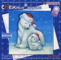 """Открытка своими руками """"снежные мишки"""", Клевер"""