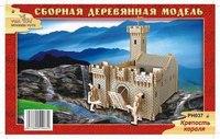 """Модель деревянная сборная """"крепость короля"""", VGA (Wooden Toys)"""