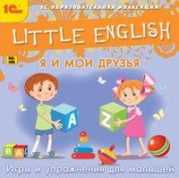 Dvd. little english. я и мои друзья. игры и упражнения для малышей, 1С