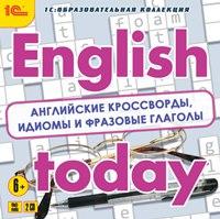 Cd-rom. english today. английские кроссворды, идиомы и фразовые глаголы (количество cd дисков: 2), 1С