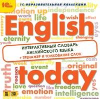 Cd-rom. english today. интерактивный словарь английского языка (количество cd дисков: 2), 1С