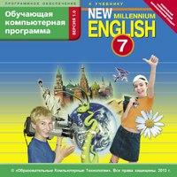 Cd-rom. английский язык. английский язык нового тысячелетия/new millennium english. 7 класс. программное обеспечение. обучающая , Титул