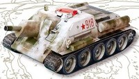 """Сборная модель из картона """"самоходная артиллерийская установка су-122"""", Умная бумага"""