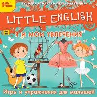 Dvd. little english. я и мои увлечения. игры и упражнения для малышей, 1С