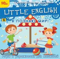 Dvd. little english. я познаю мир! игры и упражнения для малышей, 1С