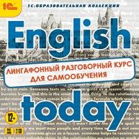 Cd-rom. english today. лингафонный разговорный курс для самообучения (количество cd дисков: 2), 1С