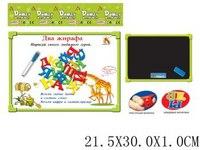 """Доска для рисования двусторонняя """"два жирафа"""", зеленая, Shantou Gepai"""