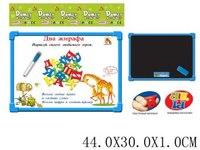 "Доска для рисования двусторонняя ""два жирафа"", синяя, Shantou Gepai"