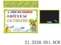 Доска для рисования двусторонняя, зеленая, Shantou Gepai