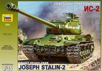 """Подарочный набор. модель пн советский танк """"ис-2"""", Звезда"""