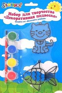 "Набор для творчества ""декоративная подвеска. котенок и рыбка"", Silwerhof"