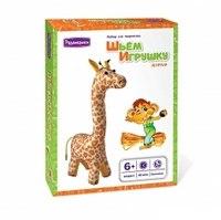 "Набор ""шьем куклу. жираф"", Развивашки"