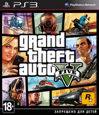 Blu-ray. grand theft auto v (ps3), Take 2