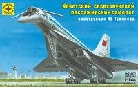 """Модель """"советский сверхзвуковой пассажирский самолёт"""", 1:144, Моделист"""