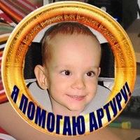 Галина Тысевич
