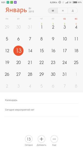 что означают смайлики вконтакте: