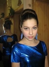 Софія Дірявка