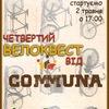CoMMuna