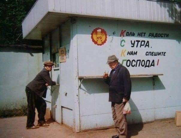 Сводное расписание движения автобусов Ядринского АТП