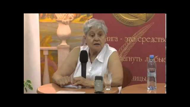 Юлия Гиппенрейтер в Библио-Глобусе