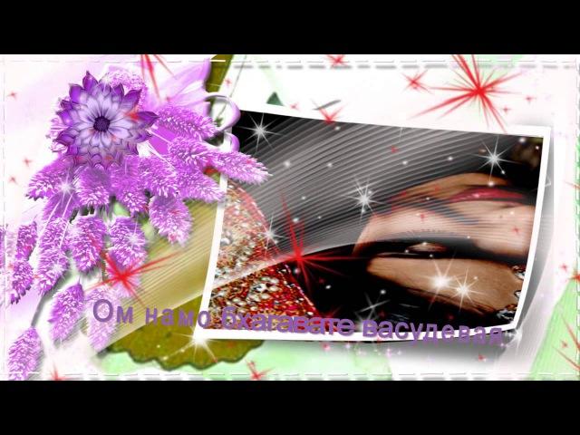 Мантра Луны гармонизирует Женское начало » Freewka.com - Смотреть онлайн в хорощем качестве
