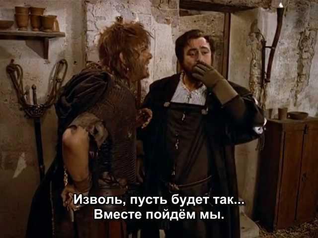 Верди Риголетто Verdi Rigoletto 1983 rus sub