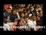 極真館Youtube News 2014-VOL・Ⅰ