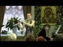 Глюк. «Мелодия» из оперы «Орфей и Эвридика» для флейты