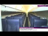 Время новостей. В Сыктывкар прибыл первый среднемагистральный Embraer 145. 26 ноября 2014