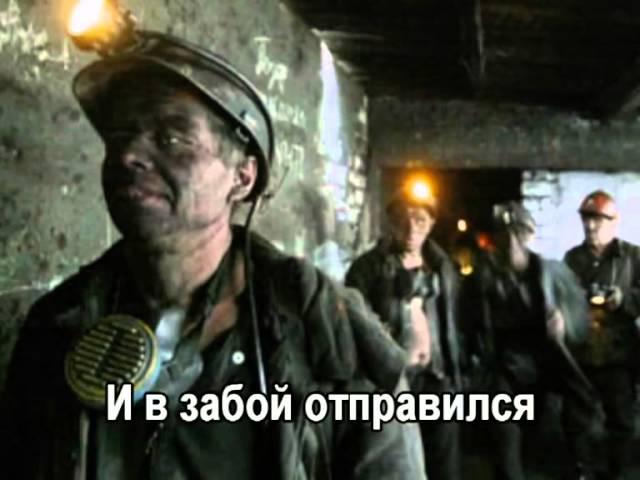 Спят курганы темные -Таисия Повалий_With lyrics
