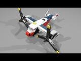 31020-3 Lego Creator Twinblades Adventures