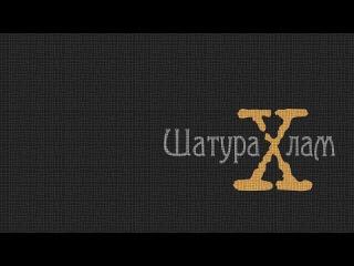 Мемориальный комплекс открыли в с.Шарапово