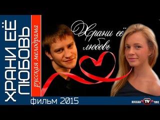 Смотреть Русские Новые Фильмы