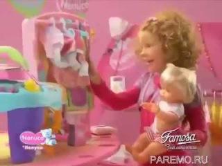 Бутик куклы Nenuco (Ненуко)!!! Лучший подарок для девочек!