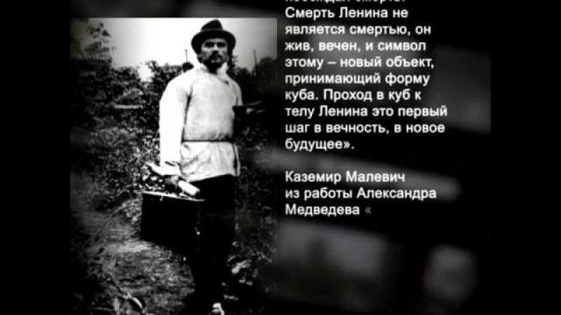 32. Одержимые кровью (История России ХХ века)