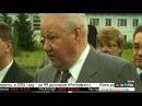 Ельцин 1998 Девальвации не будет Твёрдо и чётко