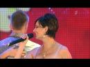 Непара - Милая День семьи, любви и верности 2012